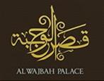 Al Wajbah Palace